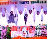 Bhupesh Baghel, Shaktisinh Gohil during Congress programme