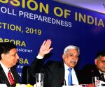 Sunil Arora's press conference
