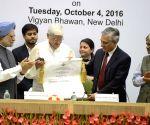 Lal Bahadur Shastri National Award ceremony