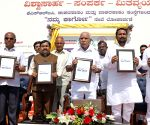 "Chief Minister of Karnataka BS Yeddiyurappa inaugurating the ""Namma Cargo"" service from the KSRTC buses at Vidhana Soudha"