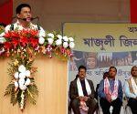 Majuli gets district status