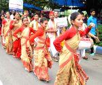 Awareness rally - 'Safe Drive-Save Life