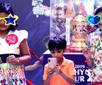 IPL 2019 Trophy tour