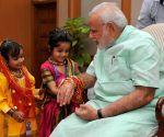 Raksha Bandhan - PM Modi