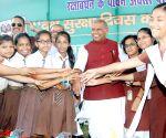 Raksha Bandhan - Bihar CM