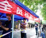 China's Jiangsu reports 40 new Covid cases