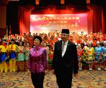 BRUNEI-BANDAR SERI BEGAWAN-CHINA-NATIONAL DAY-BILATERAL RELATIONS