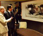 Chinese artist Han Meilin calls on President Mukherjee