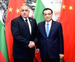 CHINA BULGARIA MEETING