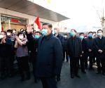 CHINA BEIJING XI JINPING CORONAVIRUS CONTROL INSPECTION