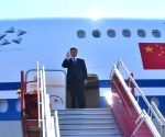 Xi Jinping arrives in India