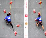 CHINA-CHONGQING-CLIMBING-2019 ASIAN COMBINED YOUTH CHAMPIONSHIPS