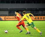CHINA-CHONGQING-FOOTBALL-2019CFA-CHINA U22 VS LITHUANIA U22