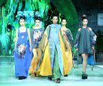 CHINA CHONGQING FASHION SHOW ZHANG YICHAO