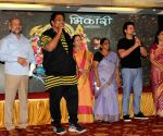 """Bhikari"""" - song launch"""