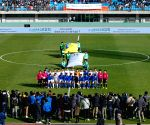 Both Koreas play goalless draw in historic match