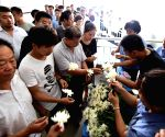 CHINA TIANJIN EXPLOSION MARTYR FAREWELL CEREMONY