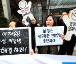 Samsung heir absent at shareholders' meeting