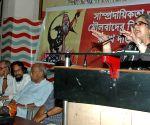 Seminar on communalism