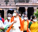 Free Photo: CJI NV Ramana worships at Srisailam Bhramaramba Mallikarjuna temple