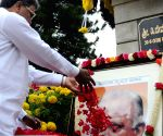 D Devraj Urs's 98th birth anniversary at Vidhana Soudha in Bengaluru