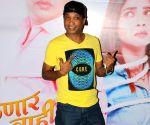 "Grand premiere of film ""Tula Kalnnaar Nahi""- Sunil Pal"