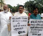CPI-ML's demonstration