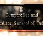File Photo: Comptroller and Auditor General of India