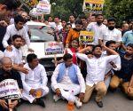 Congress' demonstration against hike in petrol, diesel prices