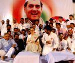Rajiv Gandhi's death anniversary - Sonia Gandhi