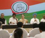 Sonia Gandhi chairs meeting of senior party leaders