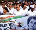 Former Prime minister Indira Gandhi's birth anniversary