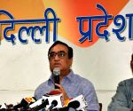 Ajay Maken's press conference