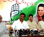 Akhilesh Prasad Singh's press conference