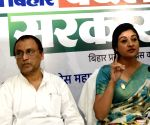 Alka Lamba's press conference