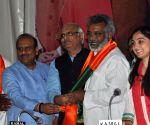 Amrish Singh Gautam joins BJP