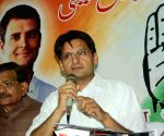 Deepender Singh Hooda's press conference