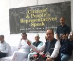 """Ghulam Nabi Azad at """"Citizen's and People's Representatives Speak in solidarity with Kashmir"""" programme"""