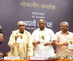 "Sharad Pawar's autobiography  ""Apni Sharton Par""  - launch"