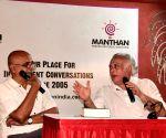 """Intertwined lives: P.N. Haksar and Indira Gandhi"""" - Jairam Ramesh"""
