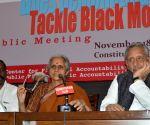 Impact of Demonetisation on Black Money' - Mani Shankar Aiyar