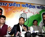 Mukul Sangma's press conference