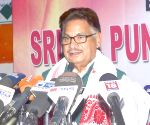 File Photo: PL Punia