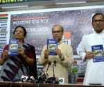 Pradip Bhattacharya's press conference