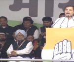 Congress holds 'Bharat Bachao' Rally at Ramlila Maidan