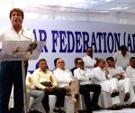 Congress leaders during AIBJSF demonstration