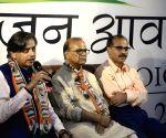 Interactive session - Shashi Tharoor