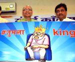 Abhishek Manu Singhvi's press conference