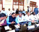 Congress Legislature Party meeting
