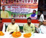Madan Mohan Jha, Rahul Yadav at Congress meeting